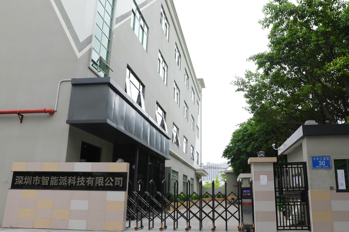Elegoo Firmensitz in Shenzhen (China) - Foto: Elegoo